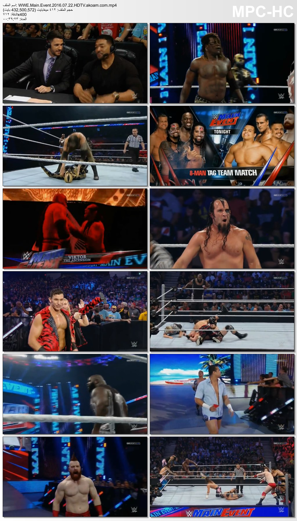 WWE Main Event,Main Event,المين ايفنت