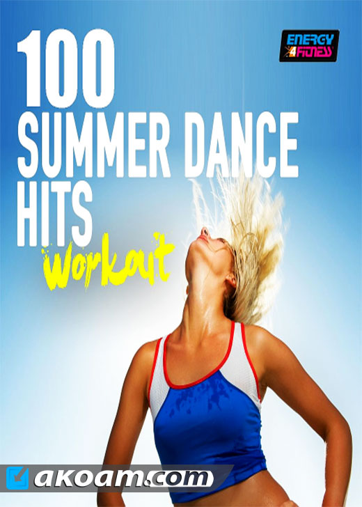 البوم 2016 100Summer Dance Hits Workout