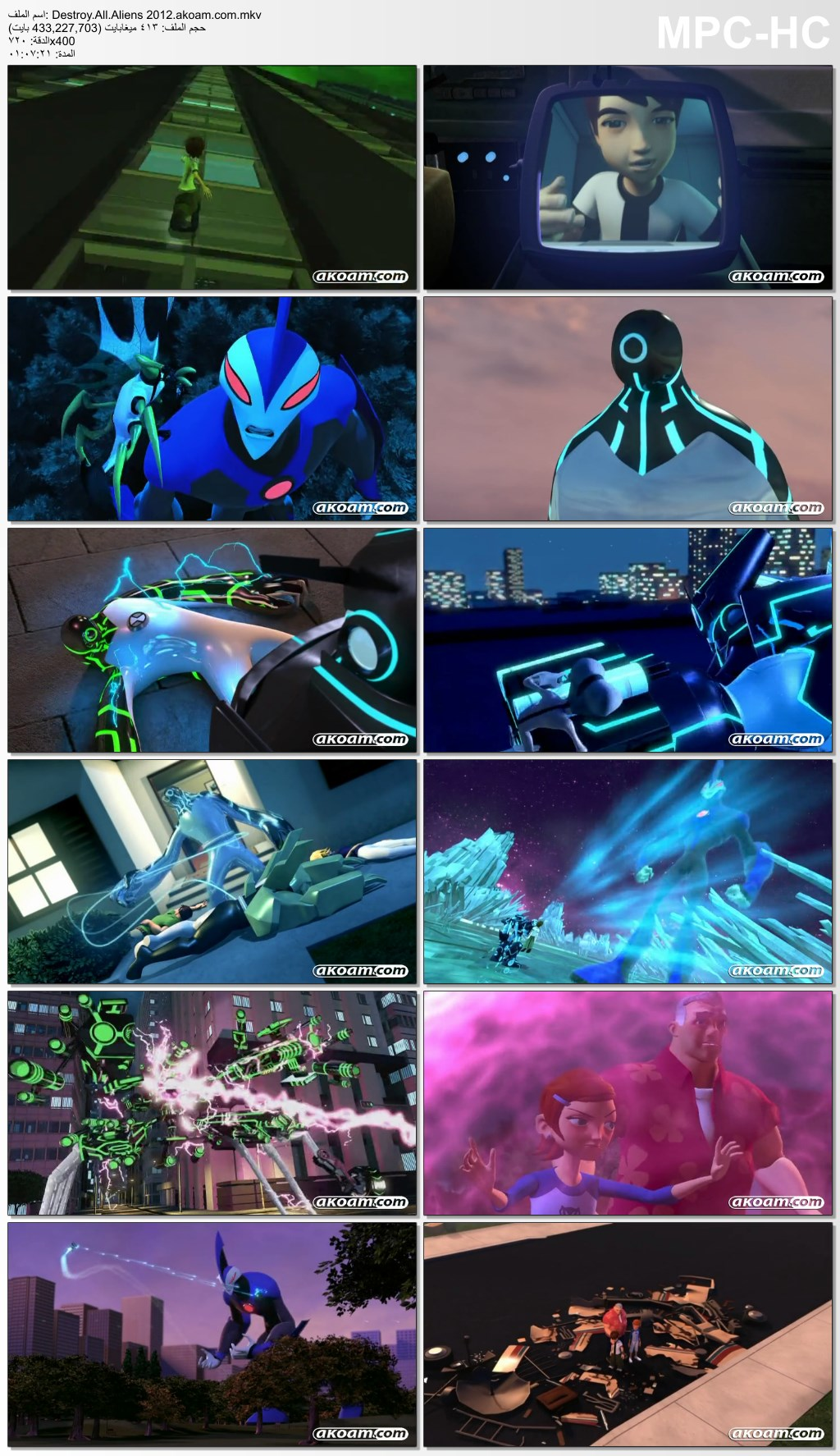 Ben 10: Road Trip Rumble,Ben 10: Secret of the Omnitrix,Ben 10: Race Against Time,Ben 10: Alien Swarm,Ben 10: Destroy All Aliens,Ben 10,بن تن