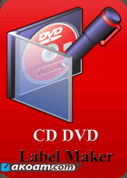 برنامج RonyaSoft CD DVD Label Maker v3.2.5 Full