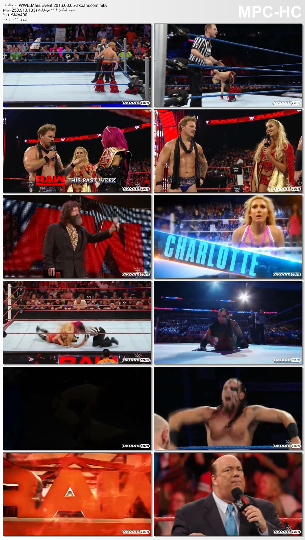 WWE Main Event,WWE,Main Event