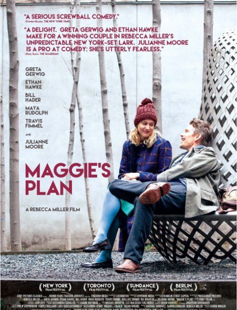فيلم Maggies Plan 2015 مترجم