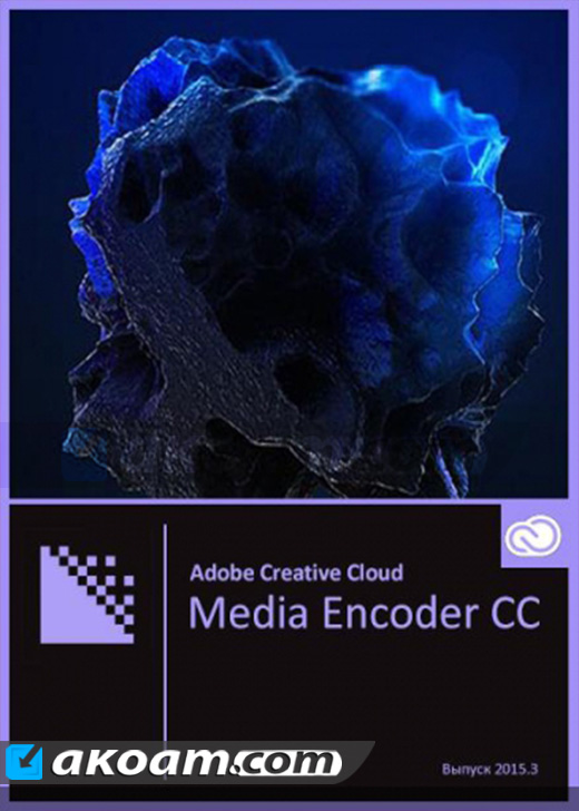برنامج Adobe Media Encoder CC 2015.4 v10.4.0 Multilingual