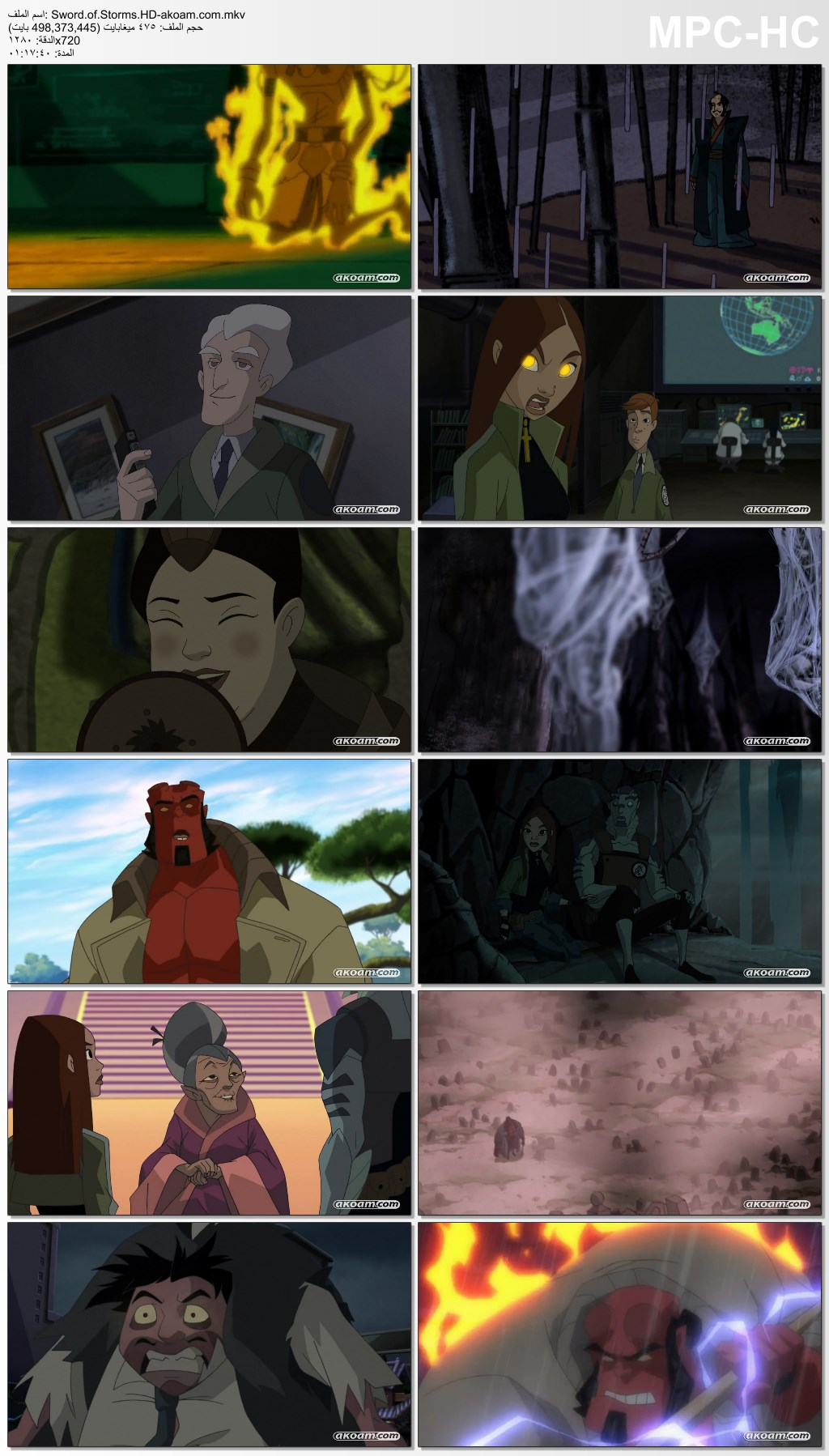 Hellboy Animated: Sword of Storms,فيلم Hellboy Animated: Sword of Storms,انمي Hellboy Animated: Sword of Storms,Hellboy Animated: Sword of Storms مدبلج,فيلم عاصفة السيوف