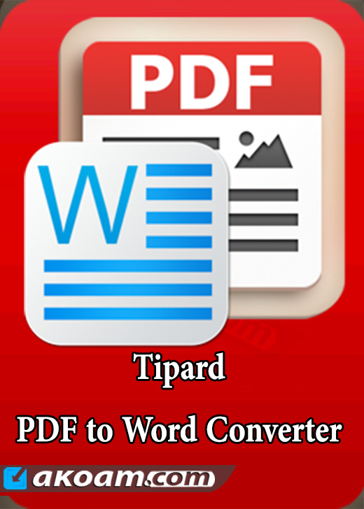 برنامج Tipard PDF to Word Converter v3.3.12 Full