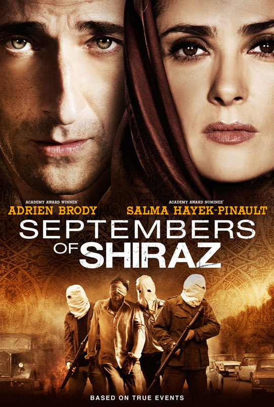 فيلم Septembers of Shiraz 2015 مترجم