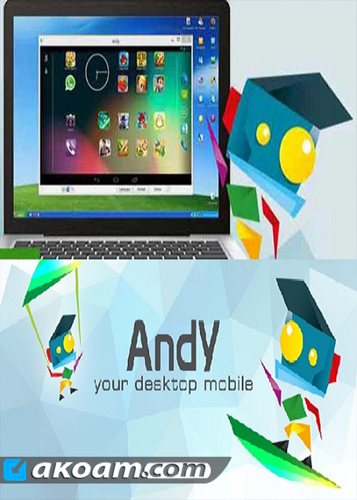 برنامج Andy OS Android Emulator 46.12.375