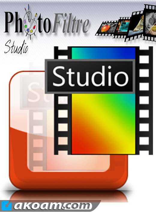 برنامج PhotoFiltre Studio X v10.11.0 Full