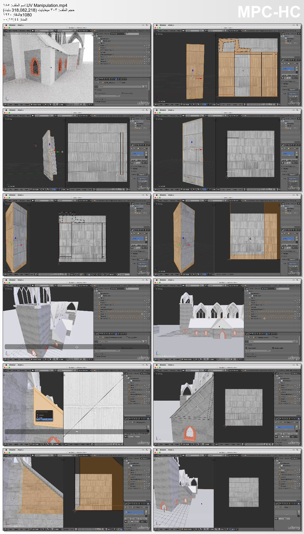 learn 3d modelling - the complete blender creator course updated