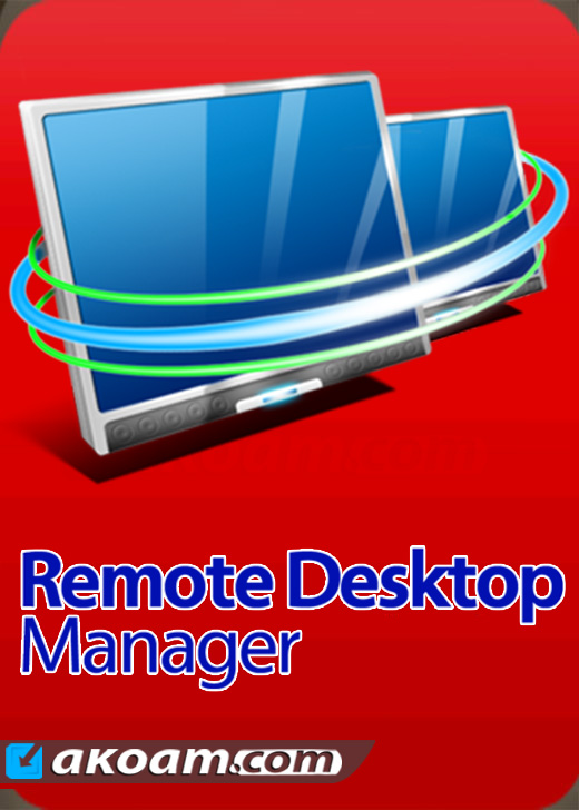 برنامج Devolutions Remote Desktop Manager Enterprise v11.7.0.0 Full