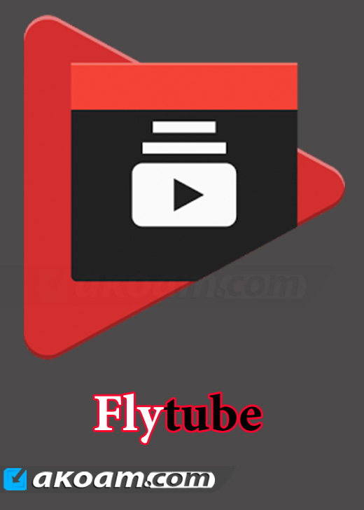 برنامج Flytube Plus v1.08.RC5