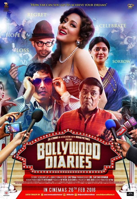 فيلم Bollywood Diaries 2016 مترجم