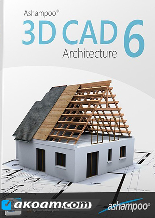 برنامج التصميم Ashampoo 3D CAD Architecture 6.0 Multilingual