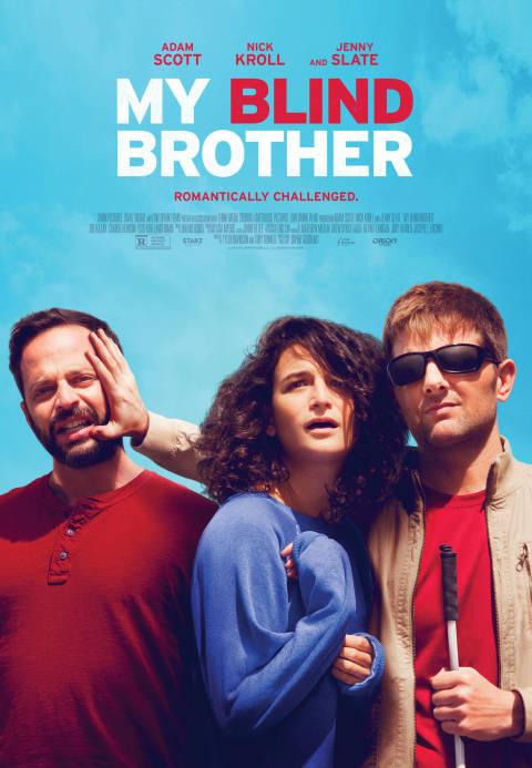 فيلم My Blind Brother 2016 مترجم