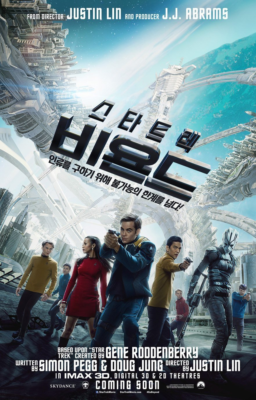 فيلم Star Trek Beyond 2016 مترجم