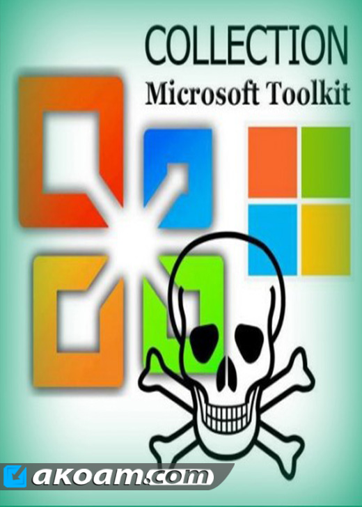 حزمة Microsoft Toolkit Collection Pack October 2016