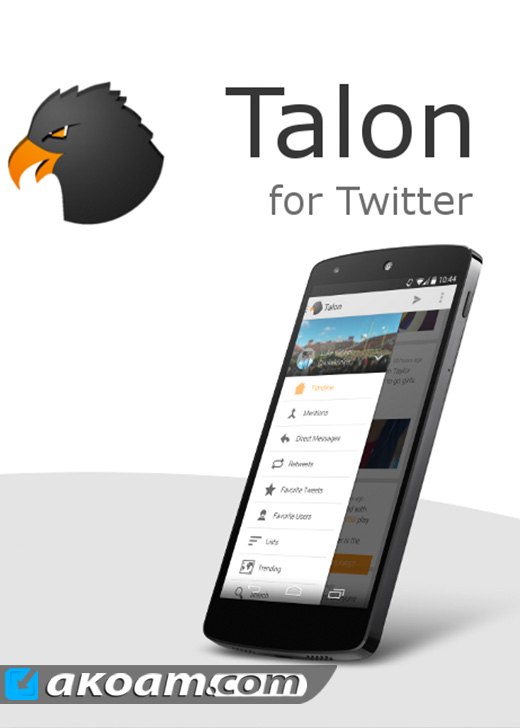 برنامج Talon for Twitter Plus v5.3.12.1