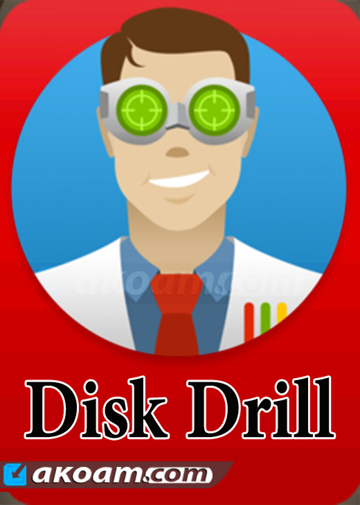 برنامج Disk Drill 2.0.0.253 Professional Multilingual