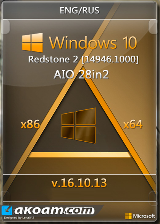 ويندوز Windows 10 Redstone 2.14946.1000 AIO