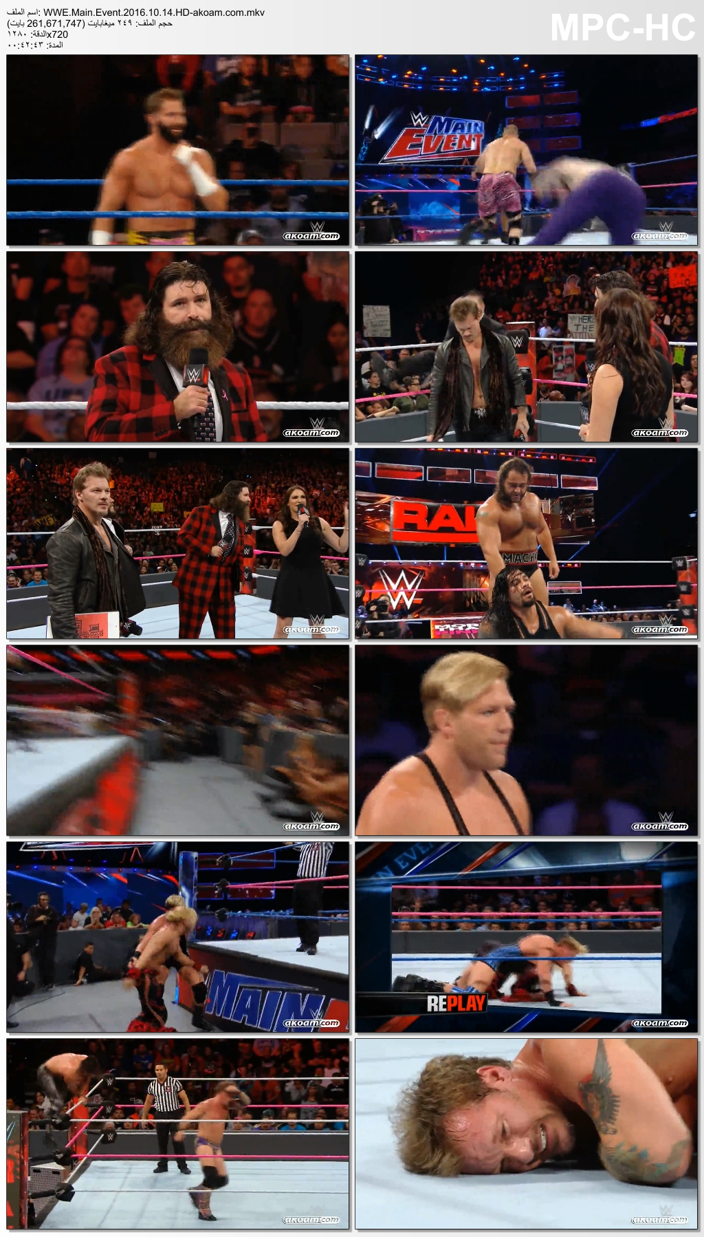 WWE Main Event 2016,WWE,Main Event