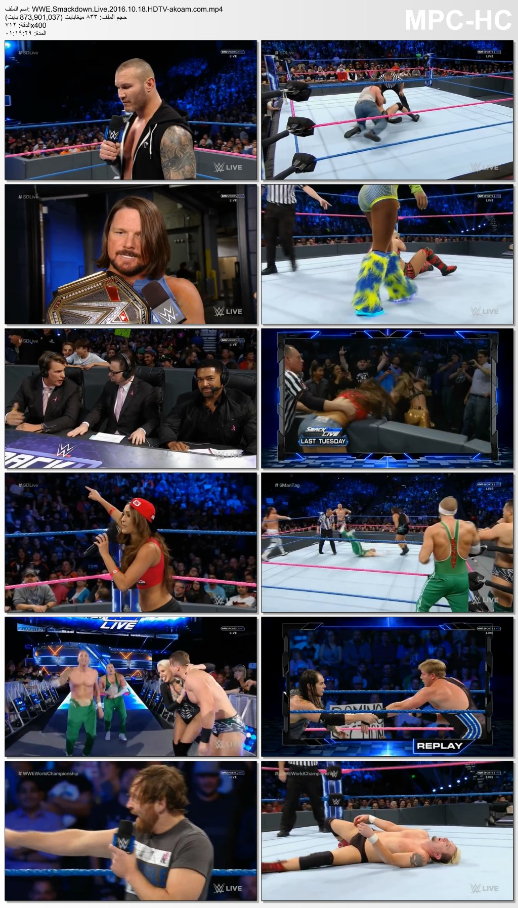 WWE Smackdown Live  2016,WWE,Smackdown