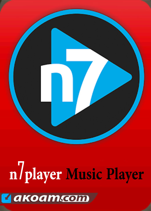 برنامج n7player Music Player v3.0.5 build 241