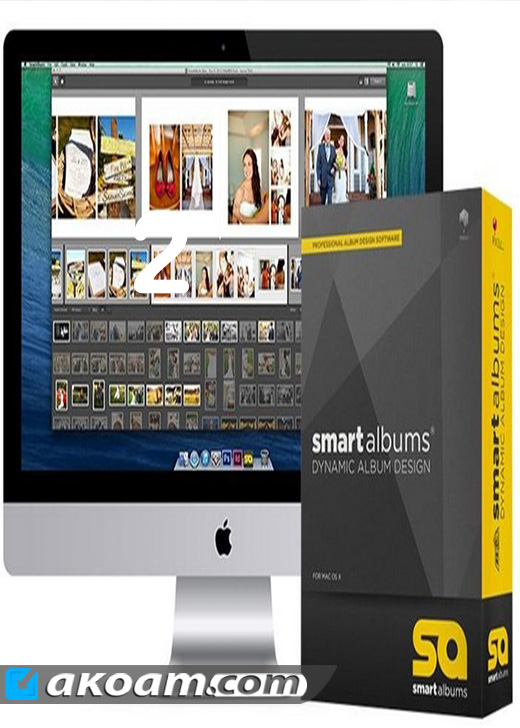 برنامج Pixellu SmartAlbums v2.2.3 Full