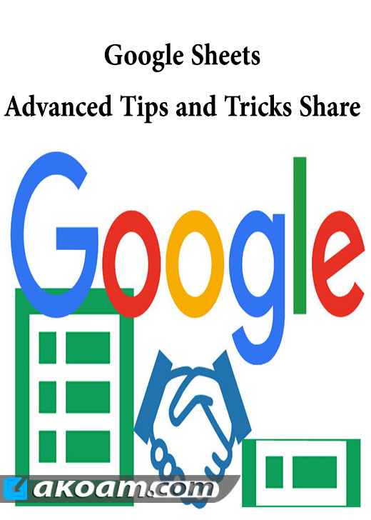 كورس Google Sheets Advanced Tips and Tricks