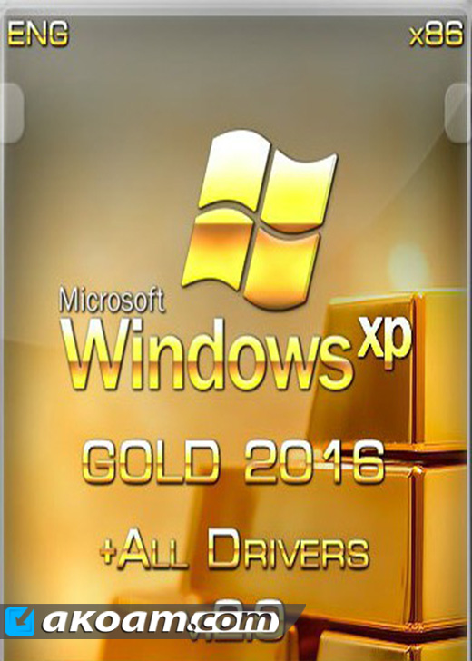 ويندوز Gold Windows Xp Sp3 2016 + Drivers