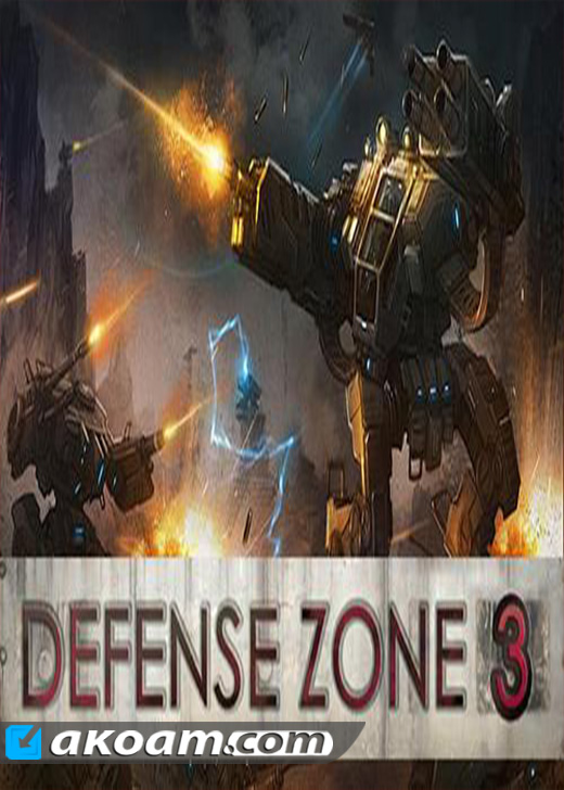 لعبة القتال Defense Zone 3 v1.1.13