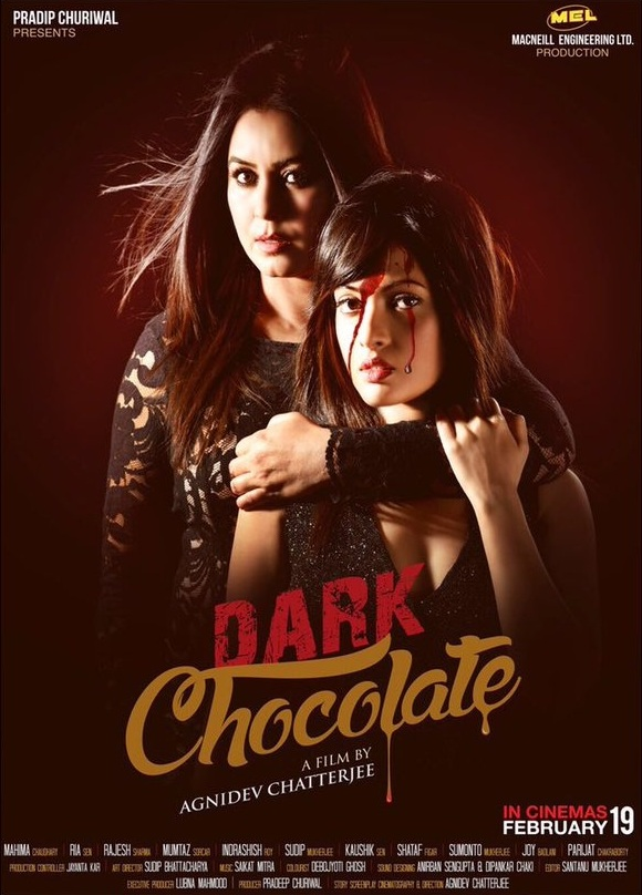 فيلم Dark Chocolate 2016 مترجم
