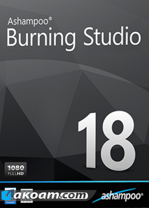 برنامج Ashampoo Burning Studio 18.0.0.57