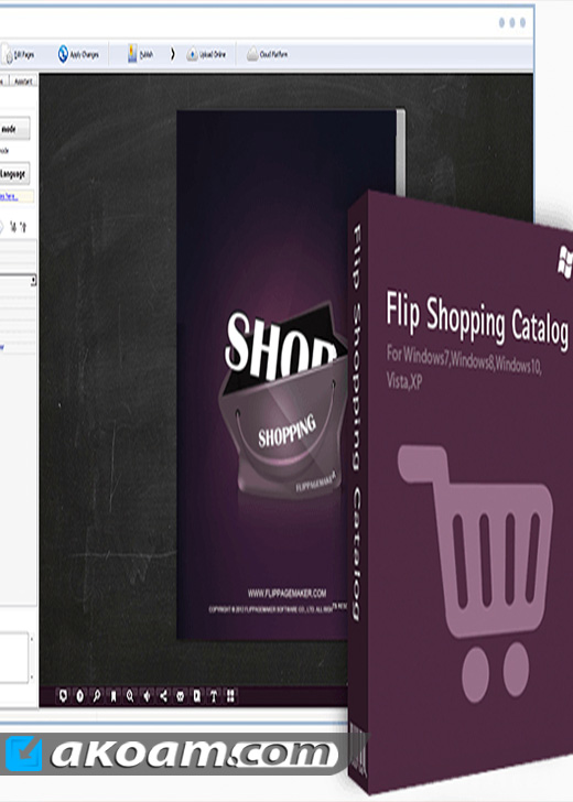 برنامج Flip Shopping Catalog 2.4.6.6 Multilingual