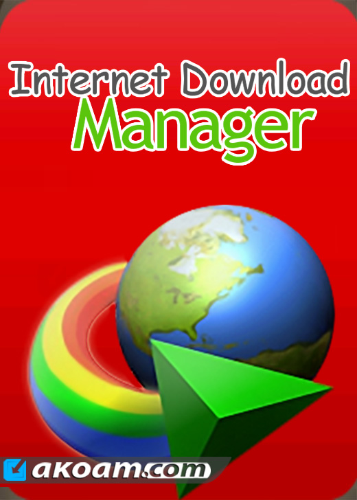 برنامج التحميل Internet Download Manager (IDM) v6.26 Build 14 Final