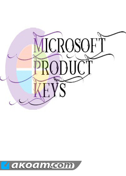برنامج Microsoft Product Keys v2.5.0 Full