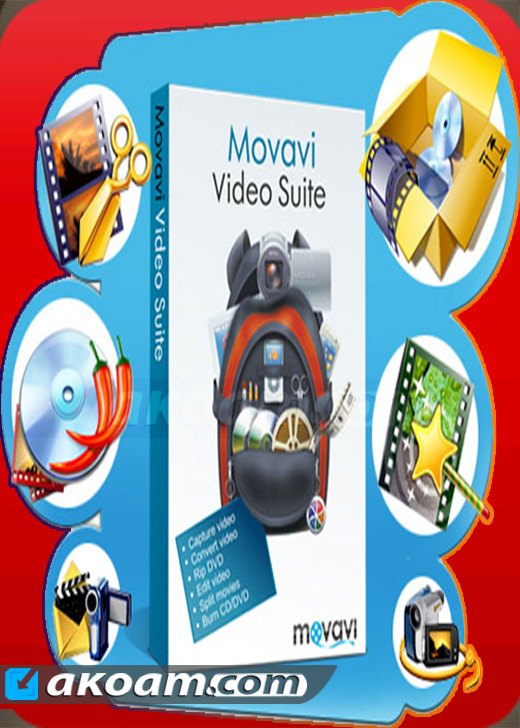 برنامج Movavi Video Suite 16.0.2