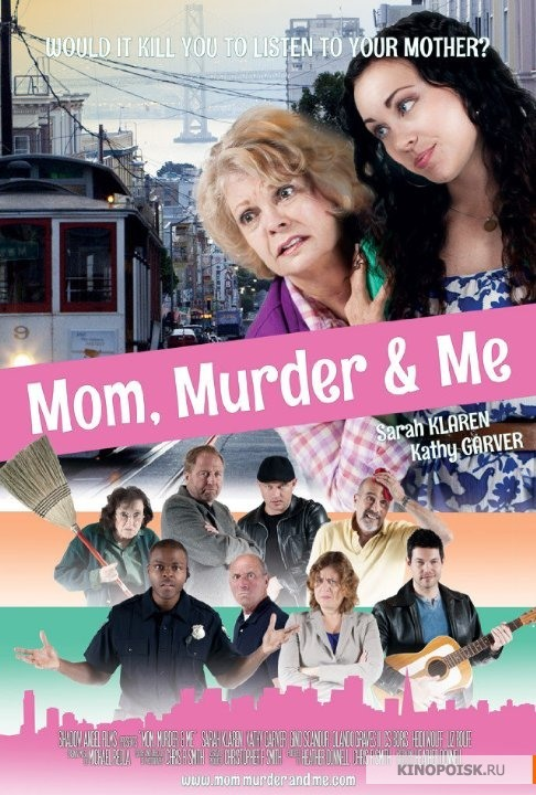 فيلم Mom, Murder and Me 2014 مترجم