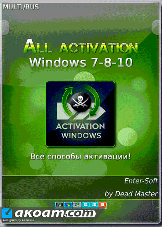 اسطوانه All activation Windows 7,8,10 v 10.5 multi