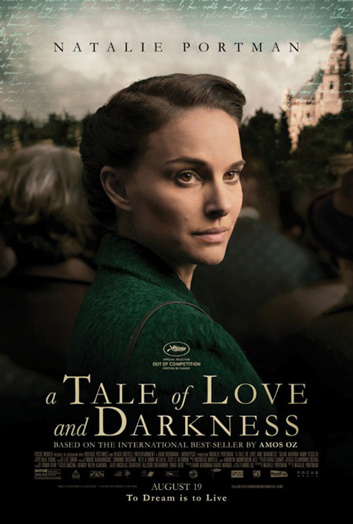 فيلم A Tale Of Love And Darkness 2015 مترجم