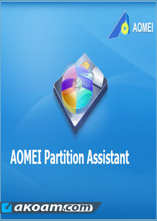 برنامج التحكم بالهارد AOMEI Partition Assistant 6.1.0 Technician Edition