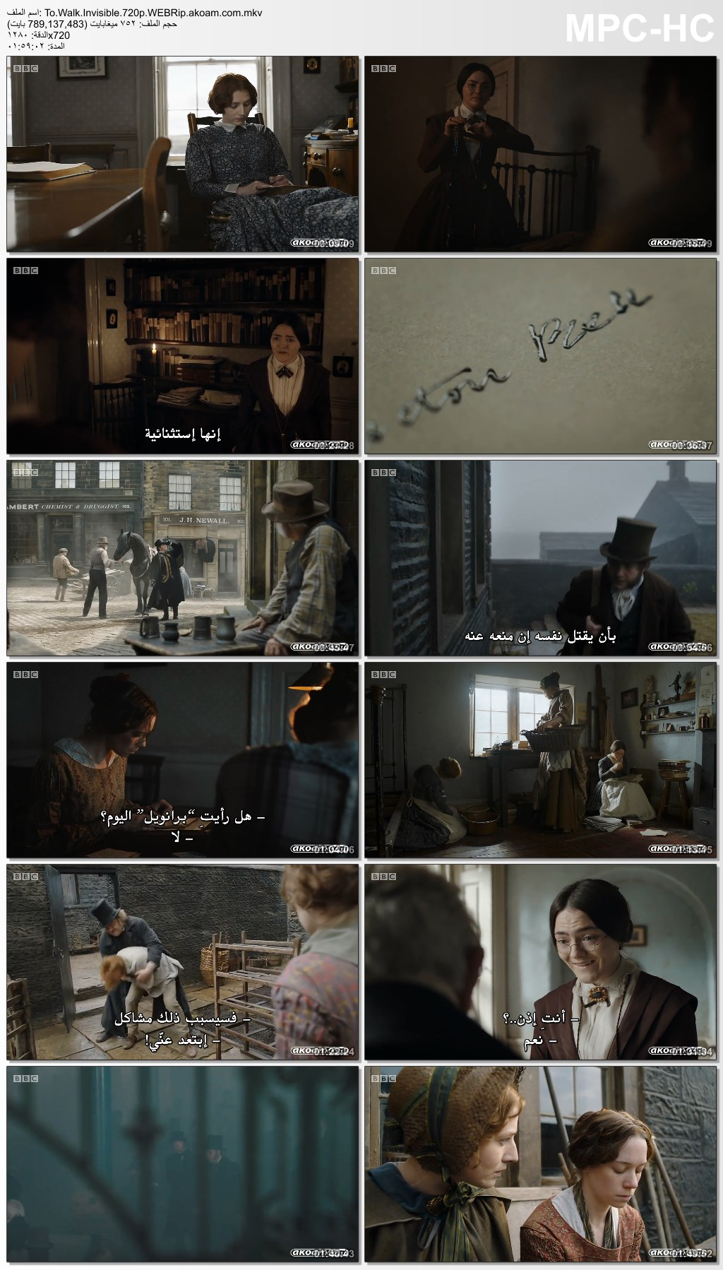 To Walk Invisible,الدراما,To Walk Invisible: The Bronte Sisters