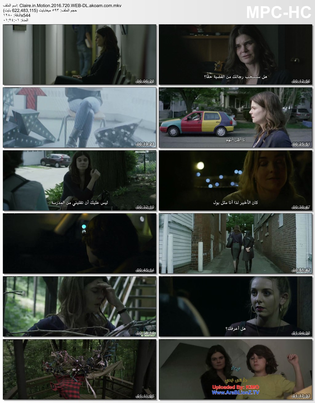 Claire in Motion,الدراما
