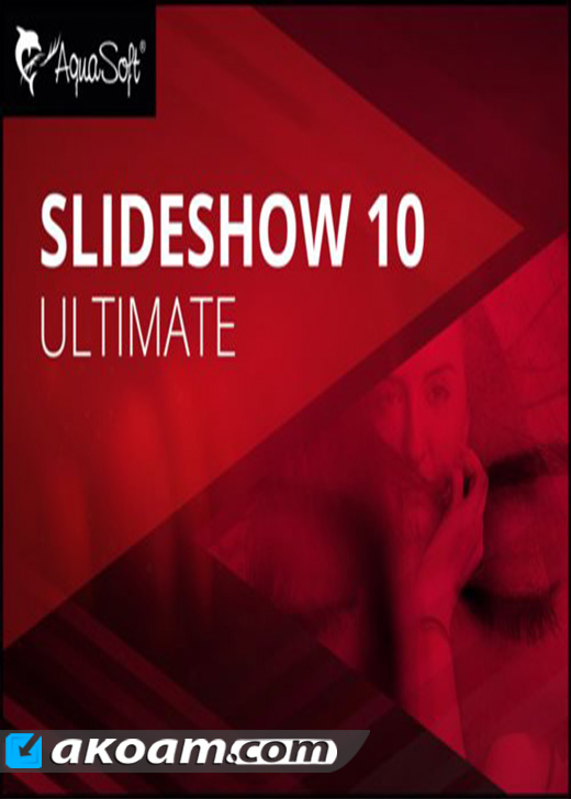برنامج AquaSoft SlideShow 10 Ultimate 10.4.05 Multilangual