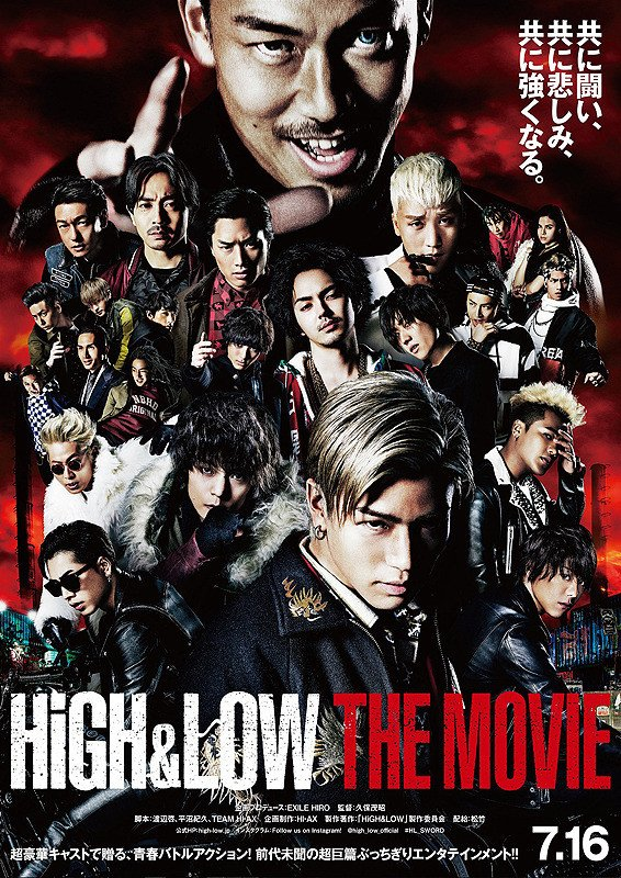 فيلم High and Low: The Movie 2016 مترجم