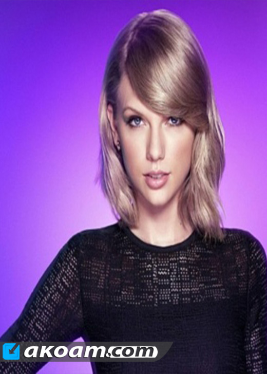 اغنية Taylor Swift You All Over Me 2017