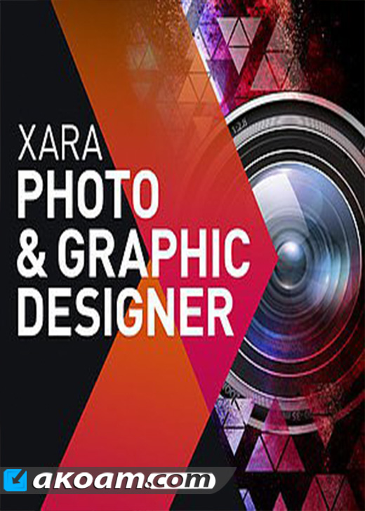 برنامج Xara Photo & Graphic Designer 12.5.0.48392
