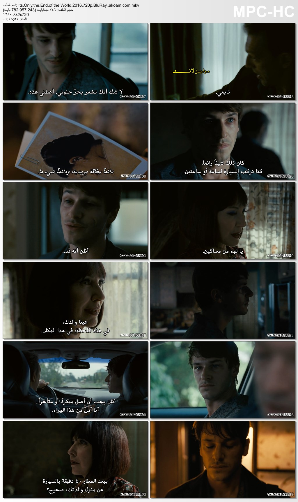 It's Only The End Of The World,الدراما