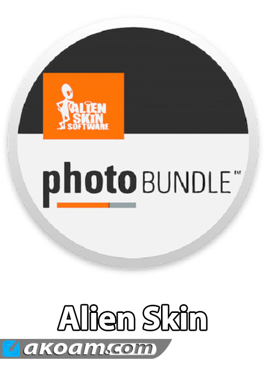 حزمة فلاتر Alien Skin Software Photo Bundle Collection 02.2017