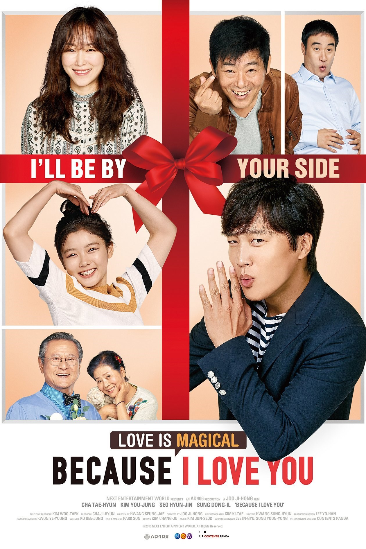 فيلم Because I Love You 2016 مترجم