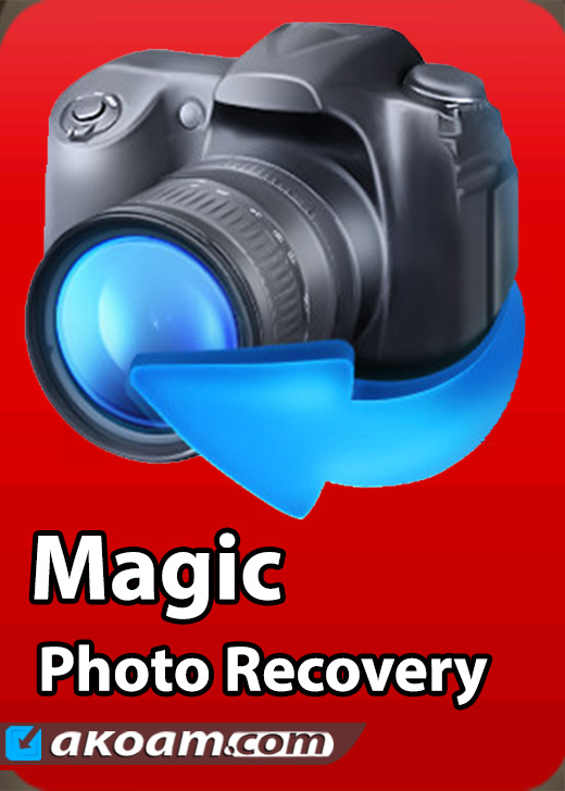 برنامج Magic Photo Recovery 4.5